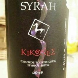 Syrah 2009